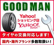 タイヤショップグッドマン Yahooショッピング